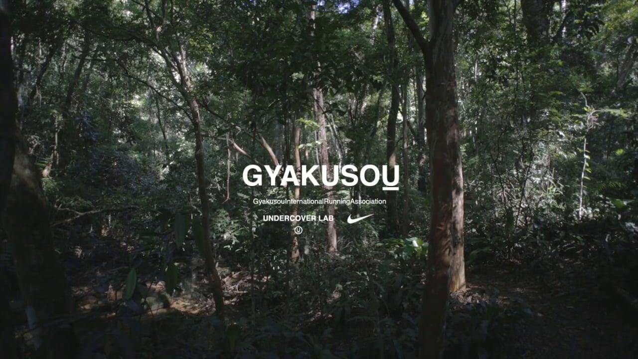 GYAKUSOUイメージ