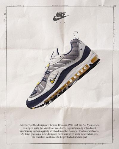 エアマックス98の広告
